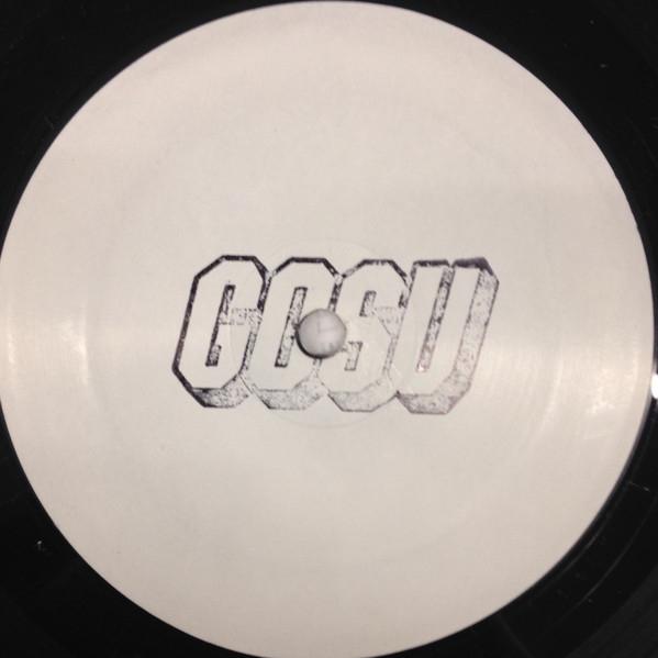 """( GOSU 005 ) Manuel SCHATZ - Vansch EP (hand-stamped 12"""") Gosu Germany"""