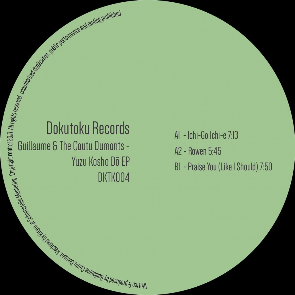 "(  DKTK 004 )  GUILLAUME & THE COUTU DUMONTS - Yuzo Kosho Do EP (12"") Dokutoku"