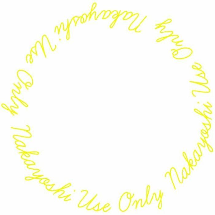 """( NUO 005 ) Keiko WADA - 005 EP (12"""") Nakayoshi Use Only Japan"""