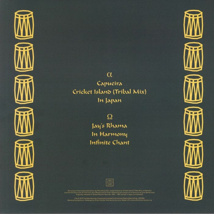 """( ERC 089 ) The NEW MORNING - Riddims Of Culture 1 (140 gram vinyl 12"""") Emotional Rescue"""