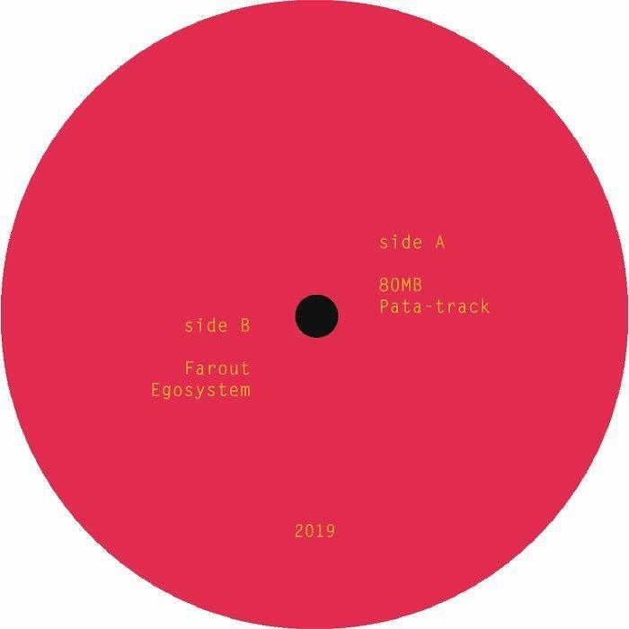 """( YAY 013 ) Ivan IACOBUCCI - Egosystem EP (12"""") Yay"""