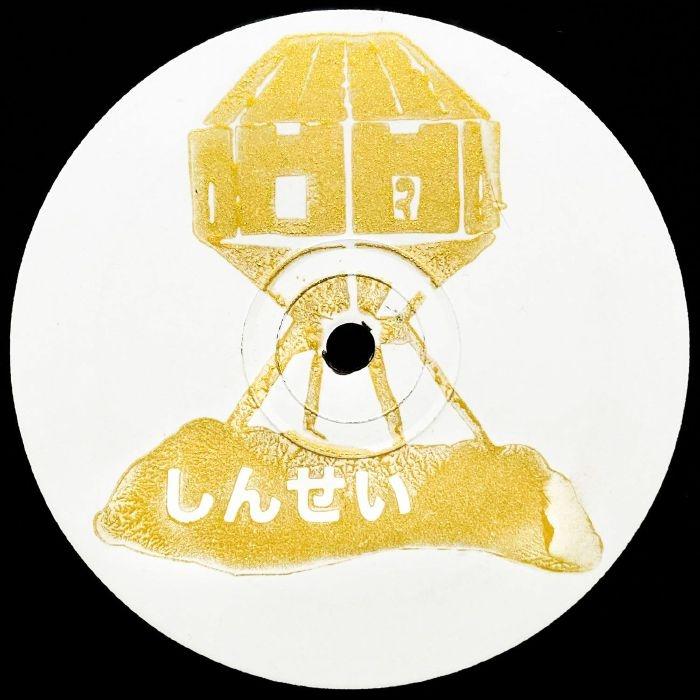 """( SHINUCHU 003 )  MAN / IPULATE - Shinsei (hand-stamped vinyl 12"""") Shinuchu"""