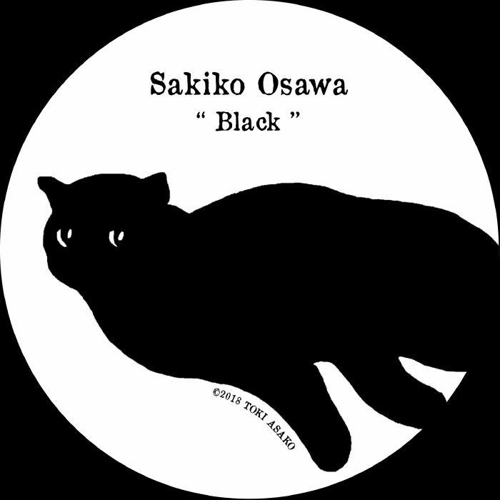 """( OIRAN 001 ) Sakiko OSAWA - Black (12"""") Oiran Music Japan"""