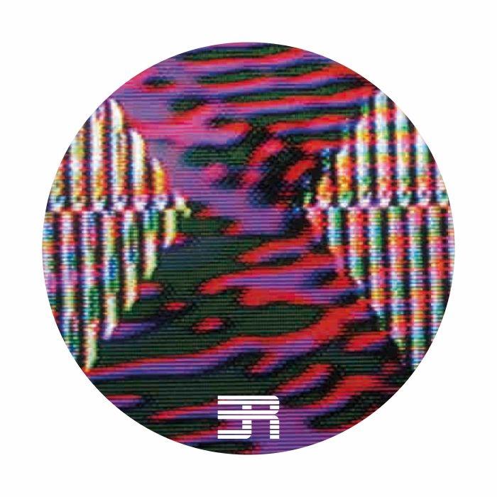 """( EMRVG 02 ) DJ DIF presents DUALITY Plastic City (12"""") Elma Rivaga US"""