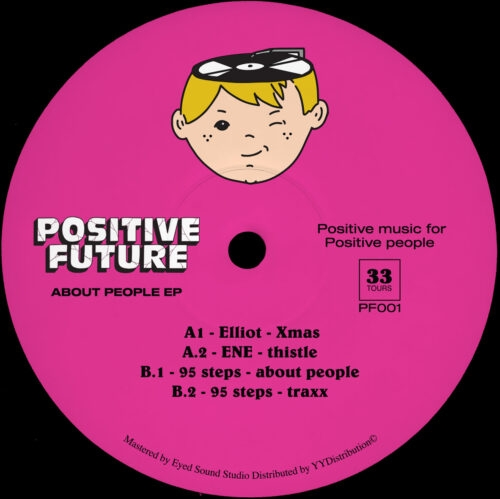 """( PF 001 ) VARIOUS ARTISTS - About People EP (12"""") Positive Future"""