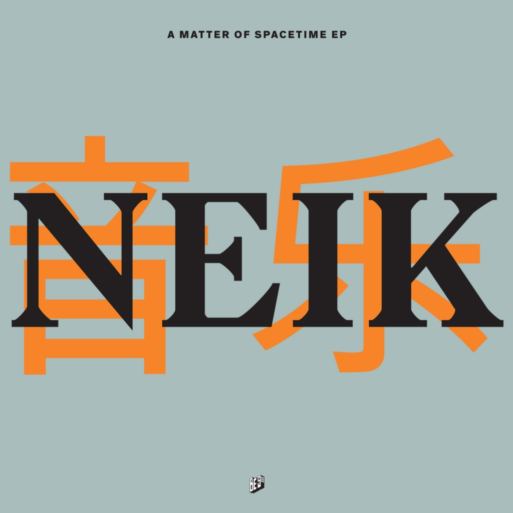 """( Y-4 ) NEIK - A Matter of Spacetime EP (12"""") Yaji"""