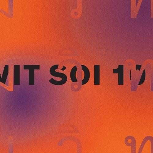 "( SOI 010 ) JOSH BAKER - EP -Y (12"") Sukhumvit Records"
