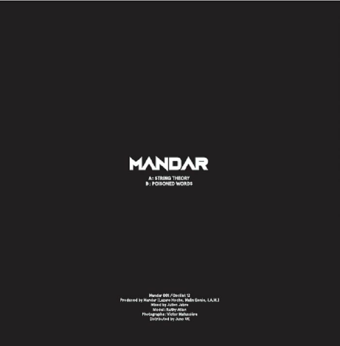 "( OSC 12 ) MANDAR - String Theory (180 gram vinyl 12"") Oscillat Music"
