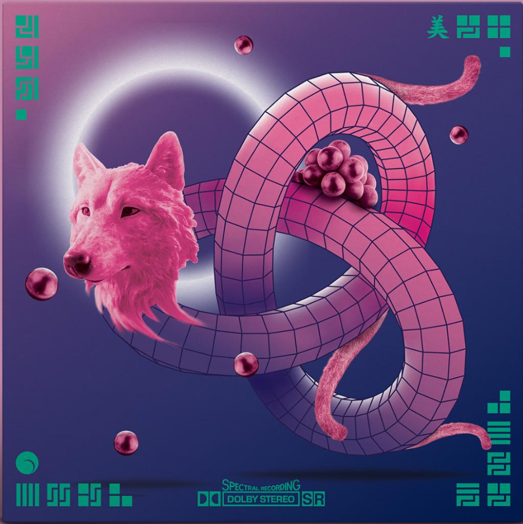 "( AOP 005 ) VLADIMIR GNATENKO - Die Nag (12"") Animals On Psychedelics"