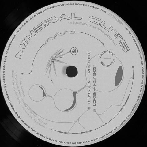 "( MINERAL 01 ) DEEP SYSTEM / MOROSE - MINERAL 01 (Vinyl 12"") Mineral Cuts"