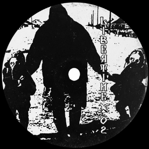 """( LIBX 02 ) DJ OVERDOSE - Libertine X02 (12"""") Libertine"""