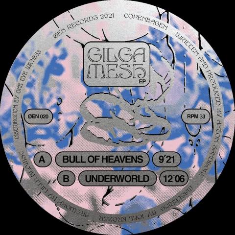 """( OEN 020 ) FRUIT - Gilgamesh ( 12"""" vinyl ) Øen Records"""