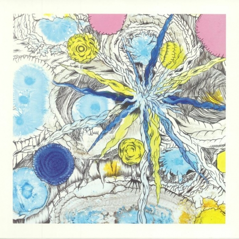"(  EAA 001 )  HELIOS TRISMEGISTUS - Because You Are Me (Jun Kitamura remix) (12"") Eaase"