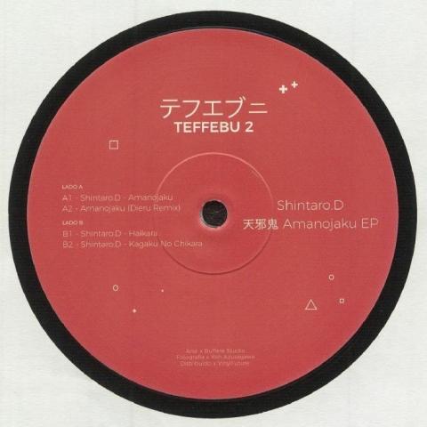 """( TEFFEBU 002 ) SHINTARO D - Amanojaku EP (12"""") Teffebu Japan"""