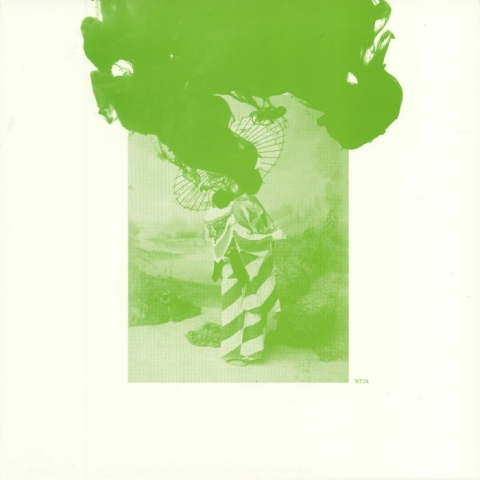 "( YOY 04 ) VINCEN - Emerarudo (blue vinyl 12"") YoY France"