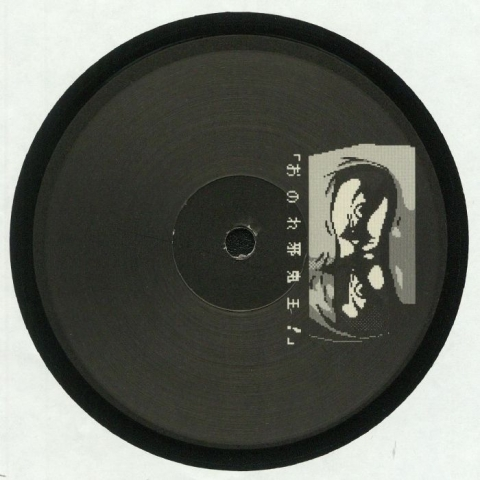 "(  JMMS ) unknown - 12"" JMMS (12"") JMMS"