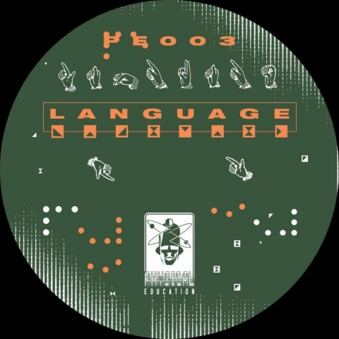 "( PE 003 )  LANGUAGE - I Can't Stop (12"") Physical Education"