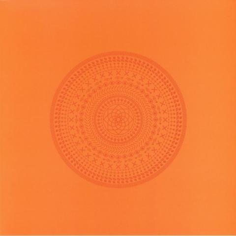"( JOULE 05 ) TELURIC - Pulsatii Profunde EP (12"") Joule Imprint France"