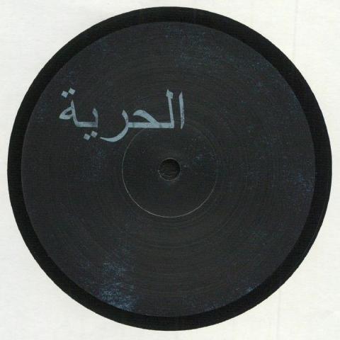 """( CRM 246 ) YUMA - Smek (remixes) (12"""") Crosstown Rebels"""