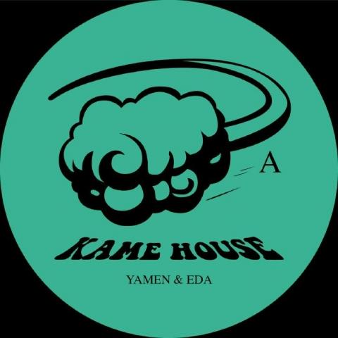 "( MSMR 004 ) YAMEN & EDA - Kame House EP (12"") Maison Mere France"