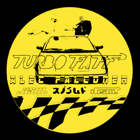 "( JISUL 03 ) ALEC FALCONER - Turbo Faff EP (12"") Jisul"