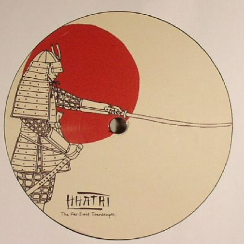 "( HHATRI 001 ) Soichi TERADA / SHINICHIRO YOKOTA - The Far East Transcripts EP (140 gram vinyl 12"") - HHATRI (History Has A Tendency To Repeat Itself)"