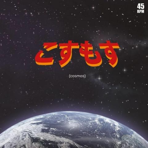 """(  LMV 002 ) GEORGE DINOSAUR & VENTURI - Cosmos (12"""") La Maison Venturi"""