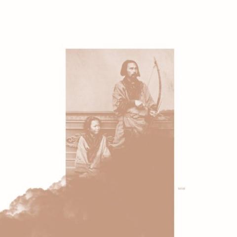 """( YOY 08 ) JANERET - Uchusen EP (12"""") YoY France"""