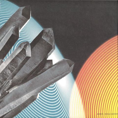 """( MFLOW 6 ) BARBIR / NICOLA KAZIMIR - Rehashing Cybermaze VR 1.1 EP (12"""") Melliflow Germany"""
