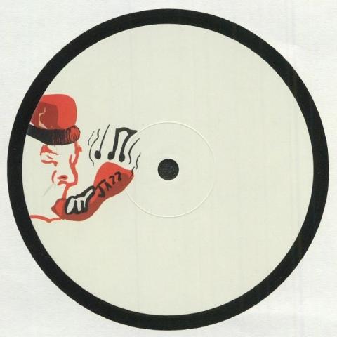 "(  TTM 002 ) DJ DEEP / TRAUMER - Grugru (12"") Tatum"