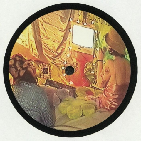 "( RADIANTLOVE 001 ) PILLOW QUEEN - Byron's Theme (12"") Radiant Love Germany"