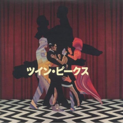( NM 028 ) ZEFZEED - Dancing In Your Room (2xLP) Nervmusic Russia