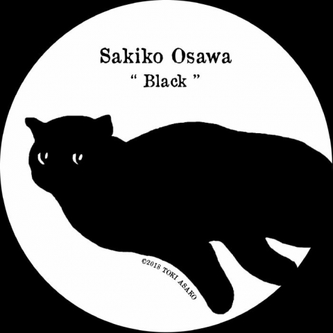 "( OIRAN 001 ) Sakiko OSAWA - Black (12"") Oiran Music Japan"
