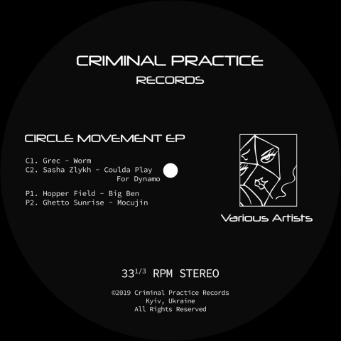 "( CRIME 001 ) Various Artists - Circle Movement (12"") Criminal Practice"