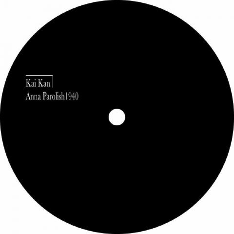 """( KAIKAN 002 ) KAI KAN - KAIKAN 002 (12"""") Kaikan Japan"""