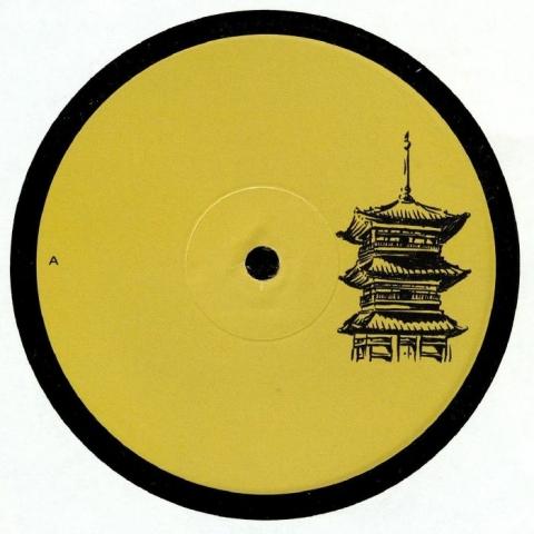 "( OTK 005 ) BUCURIE - OTK 005 (180 gram vinyl 12"" limited to 300 copies) Otaku"