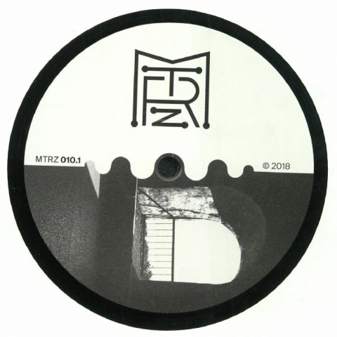 "( MTRZ 010 1 ) MP - Niste Treaba Part 2.1 EP (12"") Metereze Romania"