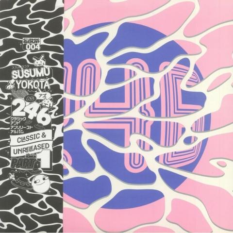 "( COS 004 ) SUSUMU YOKOTA, 246 - Classic & Unreleased Part One ( 2X12"" LP ) Cosmic Soup"