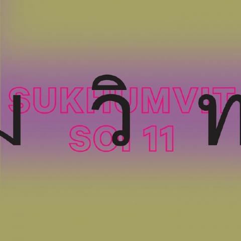 "( SOI 011 ) KEPLER - Retro Future EP (12"")  Sukhumvit"