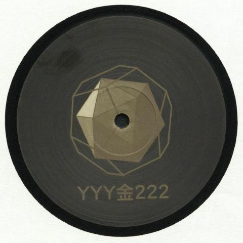 """( YYY 222 ) YYY - YYY 222 (12"""") YYY France"""