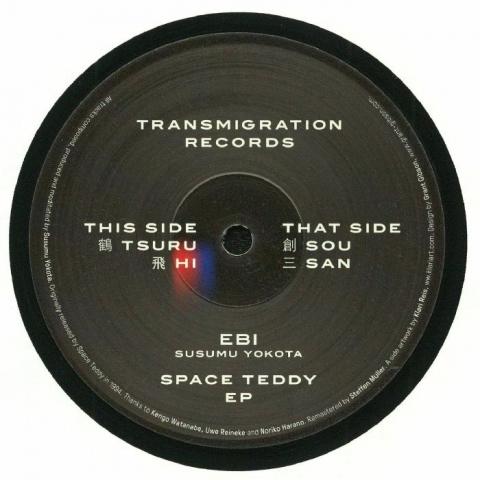 "( TM 001 ) EBI - Space Teddy EP (12"") Transmigration Germany"