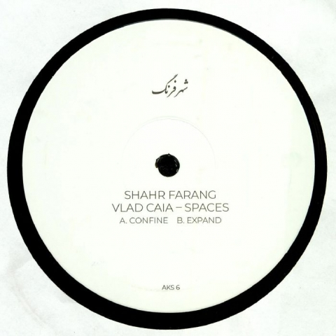 "( AKS 6 ) Vlad CAIA - Spaces (140 gram vinyl 12"") Shahr Farang Iran"
