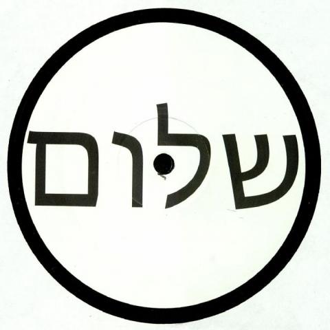 "( PACEM 79652 ) SHLM - Heddwch (12"") No Label Japan"