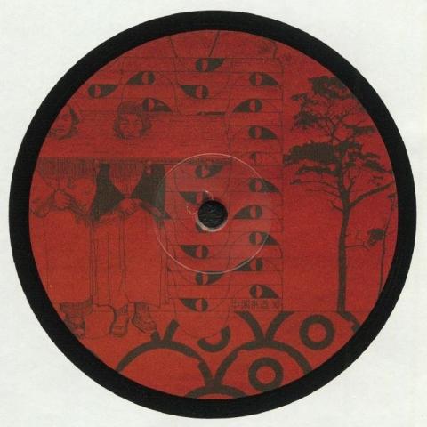 "( KBF 002 ) APUA / PHILIPP BOSS - Palmenhouze EP (12"") Kopf Bei Fuss Germany"