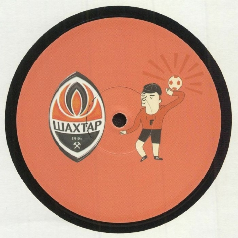 """(  FP 002 ) FOOTBALL PLAYER - FP 002 (limited 12"""") Football Player"""