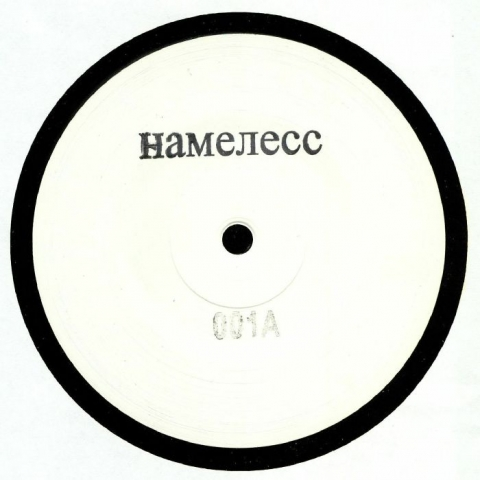 "( HAMENECC 001 ) HAMENECC - HAMENECC 001 (limited hand-stamped heavyweight vinyl 12"") HAMENECC Italy"