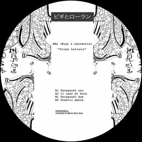 "( BAL 006 ) BAL aka BIGI / LAURENTIU - Prima Lettera (180 gram vinyl 12"") Bal Holland"