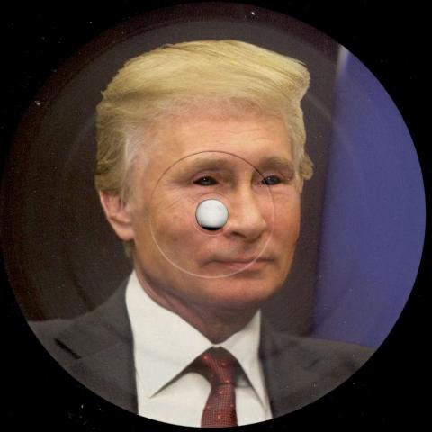 "( 5R5LYFCKD15C 065 ) Donna TRUMP - 5R5LYFCKD15C 065 (12"") Donna Trump"