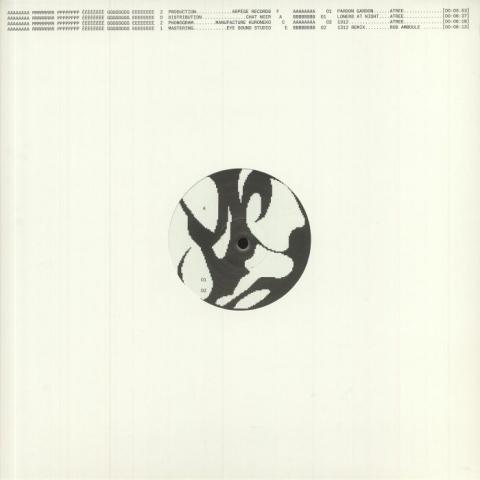 "( ARP 003 ) ATREE - Arp 003 ( 12"" vinyl ) Arpege France"